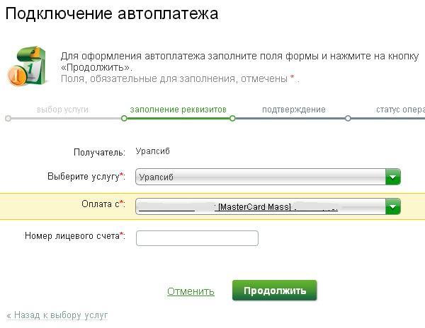 Займы онлайн в Казахстане, кредиты